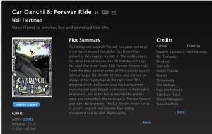 iTunes Car Danchi 8